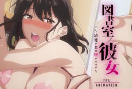 Toshoshitsu No Kanojo Seiso Na Kimi Ga Ochiru Made The Animation Episode 2