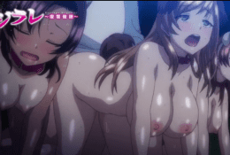 Ijirare Fukushuu Saimin Episode 3