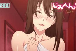 Jimihen!! Jimiko wo Kaechau Jun Isei Kouyuu!! Episode 1