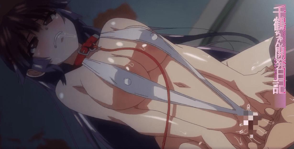 Chizuru-chan Kaihatsu Nikki Episode 2 - Free Anime Porn Videos!